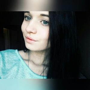 Елена Мейер