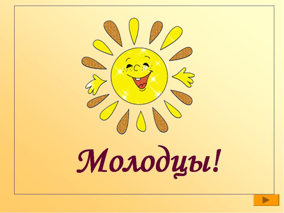 Картинки с солнцем и надписью, анимации