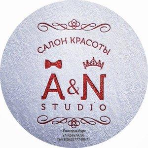 A & N STUDIO