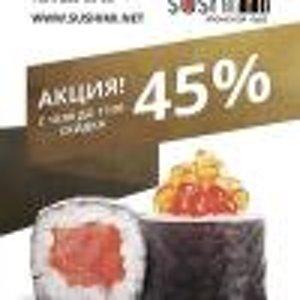 Sushimi