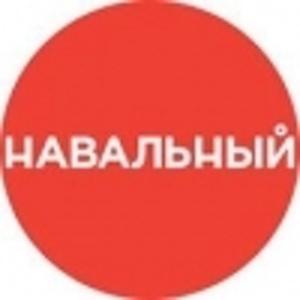 Сергей Молоствов