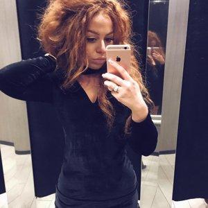 Юлия Егина