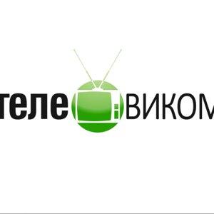Телевиком