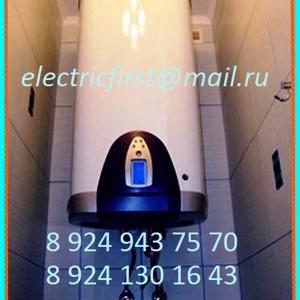 electricfirst@mail.ru+7(924)943-75-70