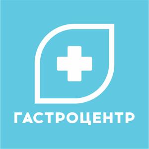 Новосибирский Гастроцентр