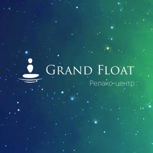 Grand Float