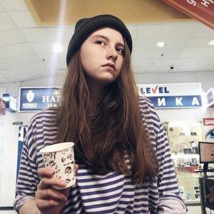 Наташа Куприна
