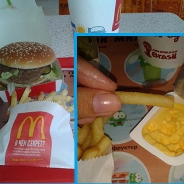 БигМак и миниатюрная картошка