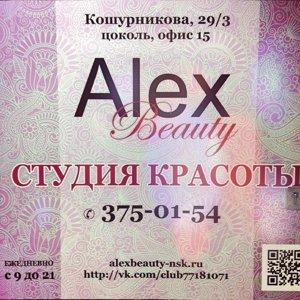 Alex Beauty