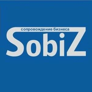 Собиз, ООО