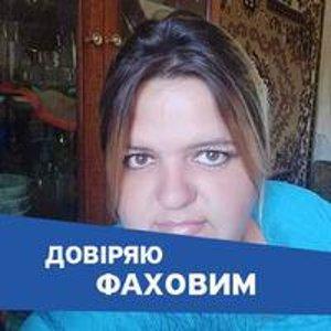 Натали Алферова