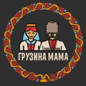 Грузина Мама