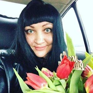 Татьяна Арнаутова