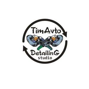 Тим Авто