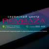 RemBAZA