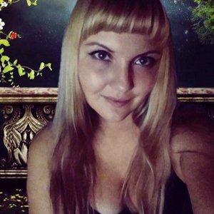 Алена Руднева