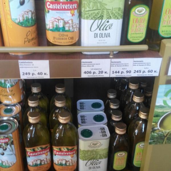 Оливия магазин оливкового масла адреса