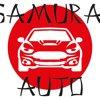Самурай-Авто