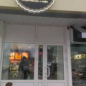 новый магазин kuzina на проспекте Дзержинского