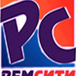 РемСити