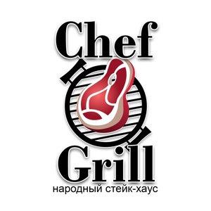 Chef-Grill