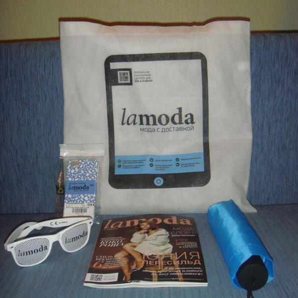 А вот и подарочки от Lamoda