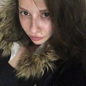Таня Хуртина