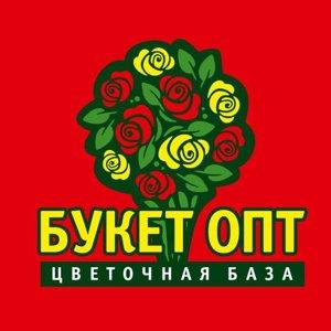 БукетОпт