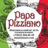 Papa Pizziano