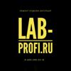 LAB-PROFI