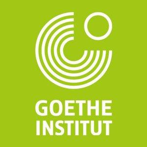 Гёте-Институт Новосибирск