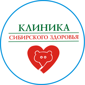 Клиника Сибирского Здоровья