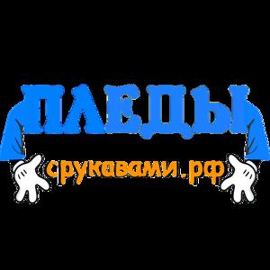 срукавами.рф