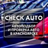 Check Auto