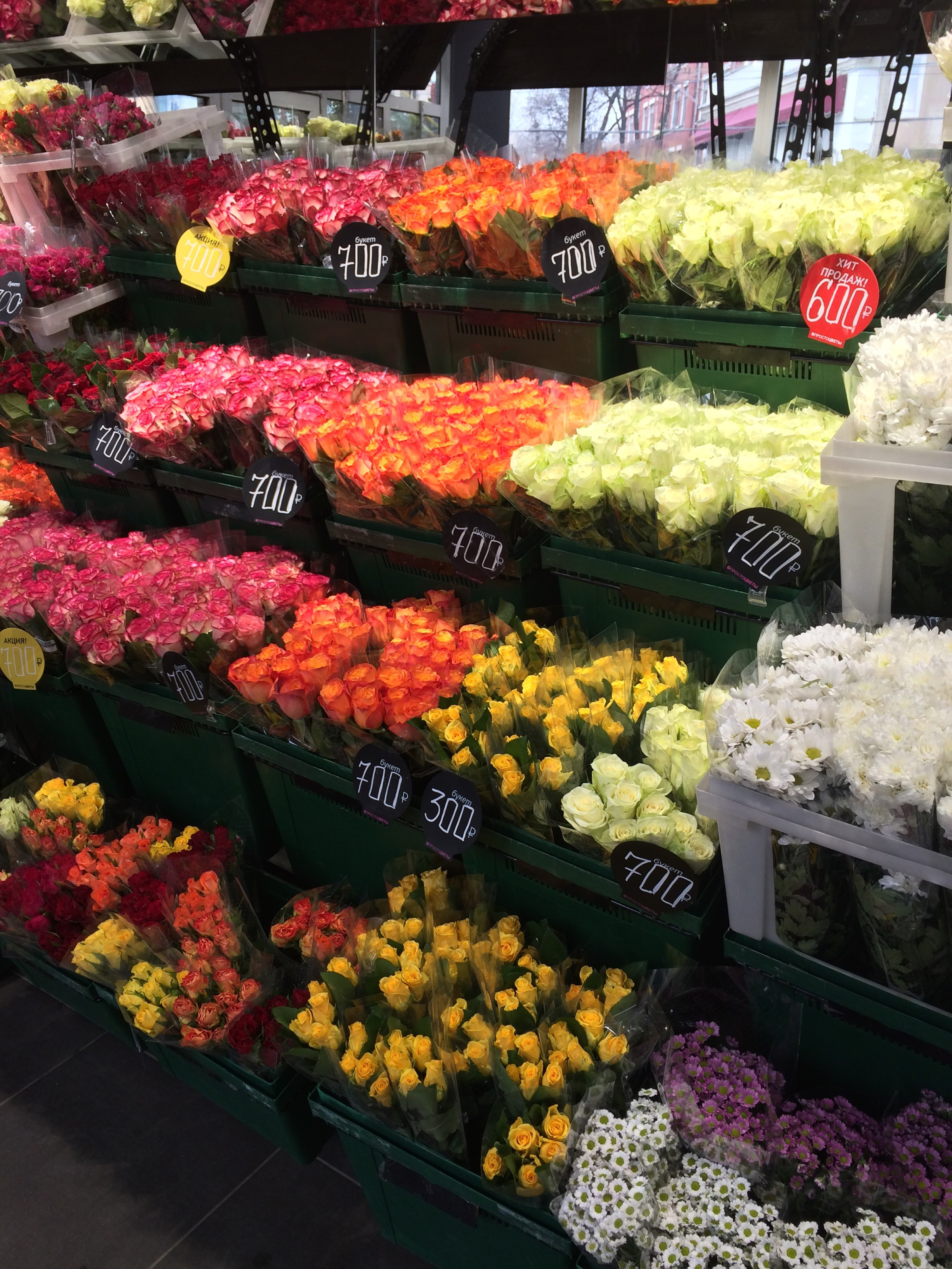 Невесты дублер, оптовая продажа цветов на срезанных цветах