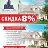 СМК Максимум Класс