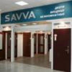 Савва
