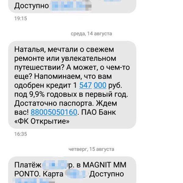 Скб банк пермь отзывы клиентов по кредитам