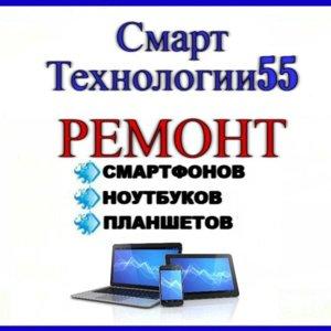 Смарт Технологии55