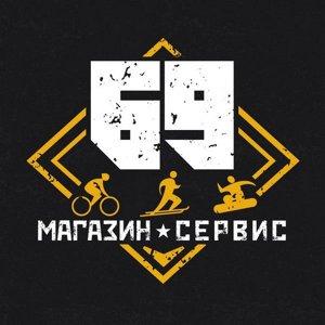 Актив-69