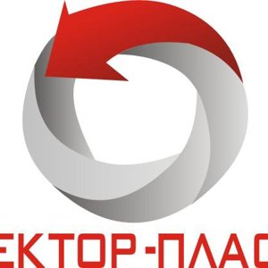 Вектор-Пласт, ООО