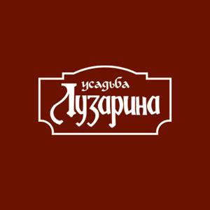Лузарина