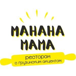 Манана Мама