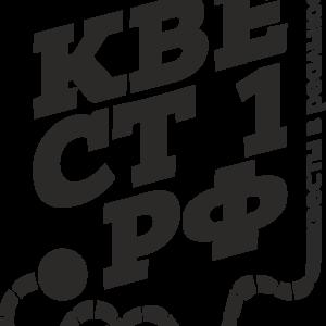 Квест1.рф