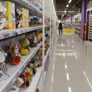 6d8db5110 Посуда Центр, магазин товаров для дома в Новосибирске — отзыв и ...