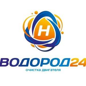 Водород24