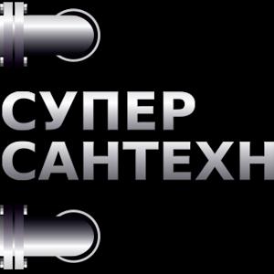 СуперСантехник, ООО