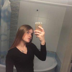 Alina Libert