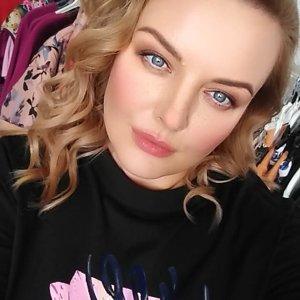 Наталья Петеримова