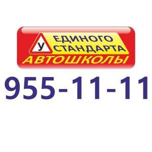 ШВВМ-Сертолово